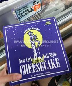 Trader Joe's NewYorkチーズケーキ