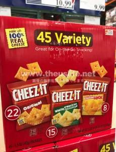 チーズイット(45個 箱売り)