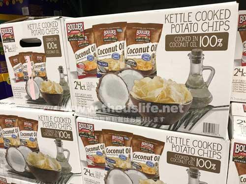 ココナッツオイルのポテトチップス