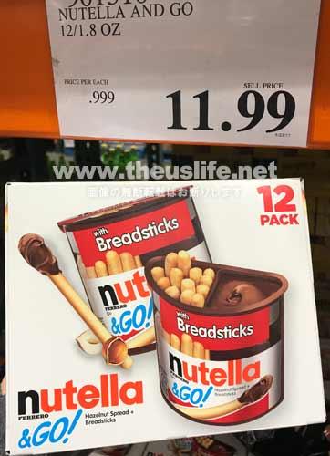 nutella & go 携帯に便利な個別包装のヌテラ 12個入