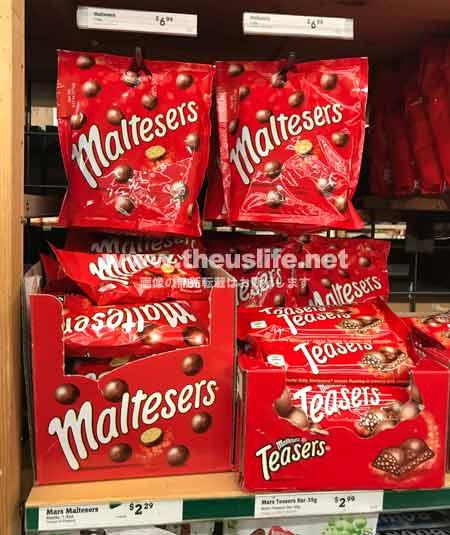 モルティーザーズチョコレート(小さいサイズのパッケージ)