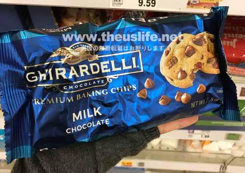 Ghirardelli(ギラデリ)のベーキング用ミルクチョコレートチップ