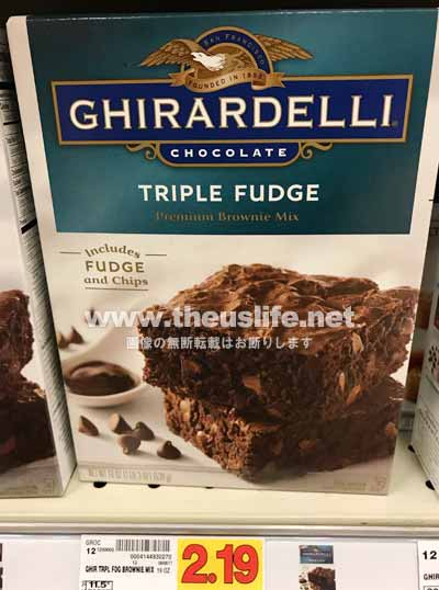 Ghirardelli(ギラデリ)のトリプルファッジのブラウニー作成セット