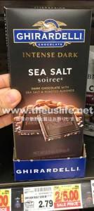 Ghirardelli(ギラデリ)塩キャラメル(板チョコタイプ)