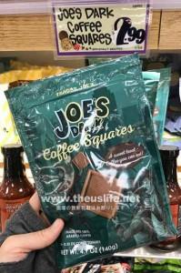 traderjoes coffee square