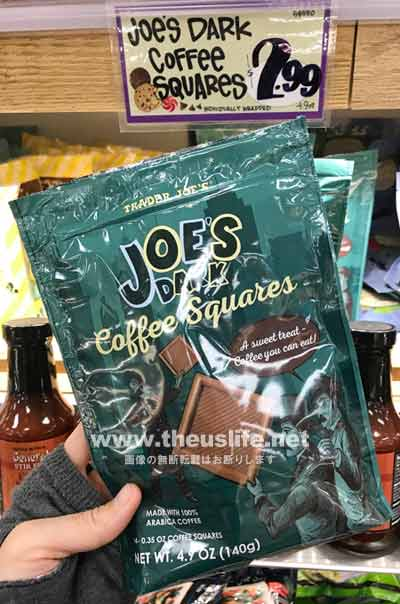 traderjoes coffee square