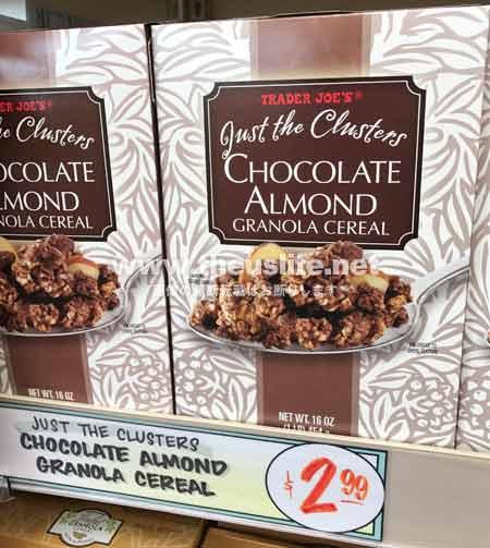 traderjoes チョコレートアーモンドシリアル