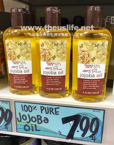 traderjoes jojoba oil(ホホバオイル)