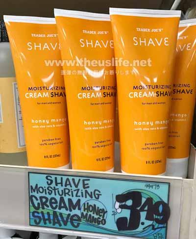 TraderJoe'sの男性ひげ剃り後の保湿クリーム