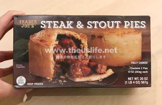 traderjoes Stake&Stout Pie