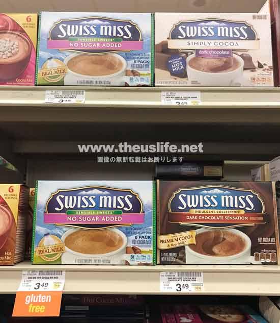 Swissmissの甘いココア