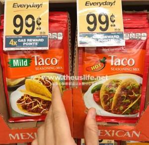 アメリカのスーパーで買えるタコシーズニング