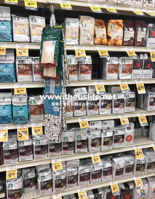 アメリカのスターバックスコーヒー豆