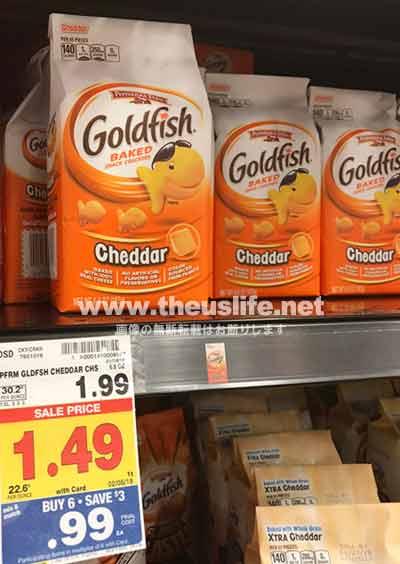 american-snack-05-goldfish