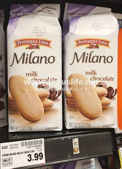 Milanoチョコレートクッキー
