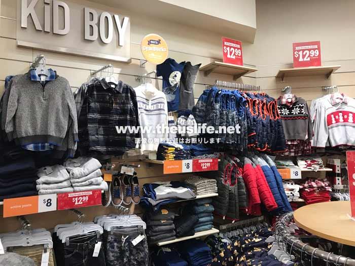 Gymbree(ジンボリー)男の子用の子供服売り場