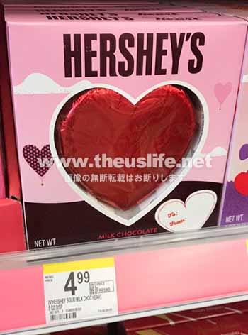 バレンタイン限定のハーシーズチョコレート