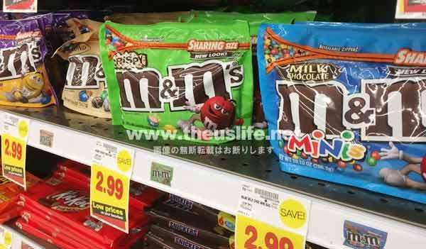 アメリカのチョコレート m&m's