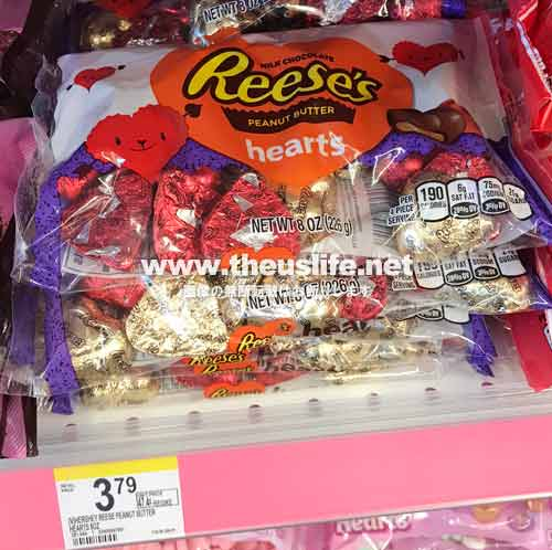 バレンタイン限定のリーセーズチョコレート