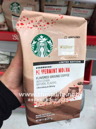 Starbuck ペパーミントモカアメリカ限定品