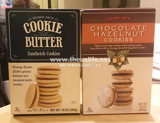 Traderjoes の定番で大人気のクッキー二種