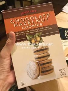 Traderjoes のチョコレートヘーゼルナッツクッキー