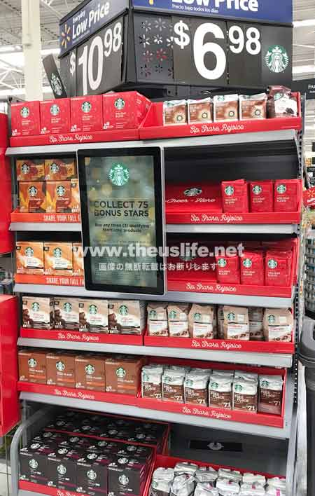 WalmartのStarbuckコーヒー売り場