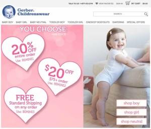 Gerger 子供服のウェブサイトキャプチャ