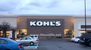 アメリカのデパート Kohl's(コールズ)店舗外観