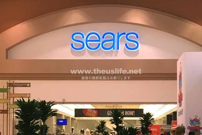 アメリカのデパート Sears(シアーズ)店舗入口