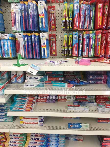 DollarTreeの歯ブラシや歯磨き粉