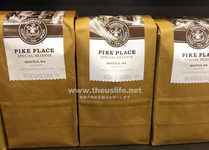 スターバックス一号店限定のコーヒー豆