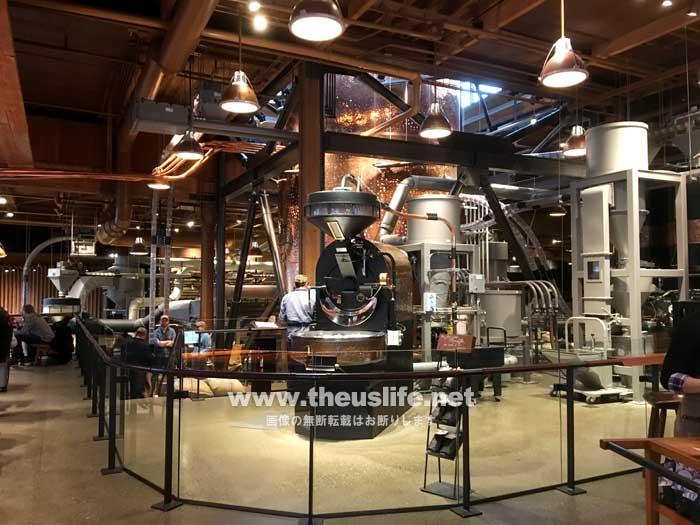 スターバックスリザーブロースタリー内にあるコーヒー豆焙煎ルーム