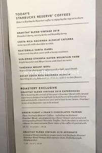 スターバックスリザーブロースタリーのコーヒーメニュー