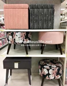 ターゲットのお洒落な家具