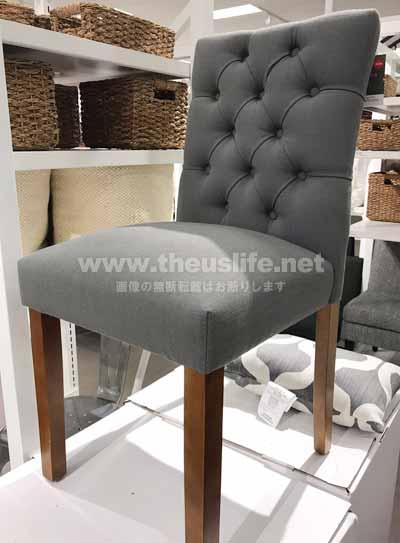 ターゲットブランド THRESHOLDのオシャレな椅子