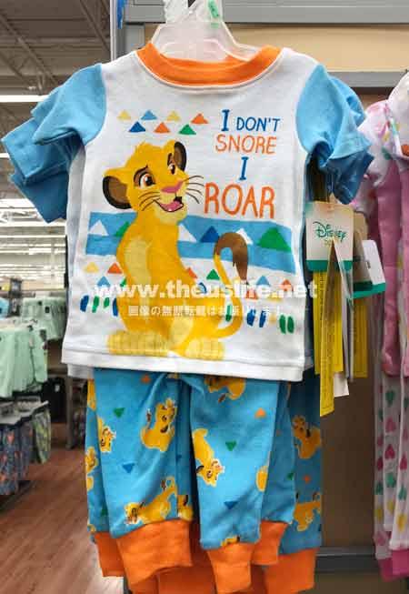 ウォルマートのライオンキングのパジャマ