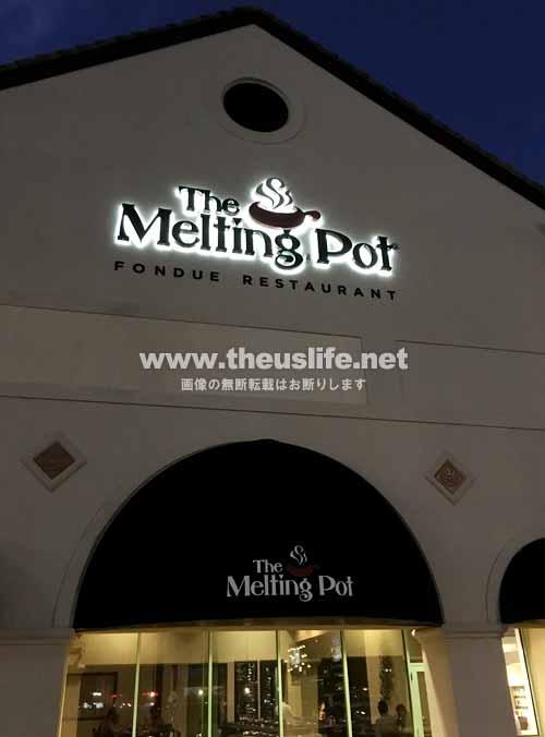 フロリダのレストラン The melting Pod