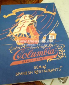 コロンビアレストラン