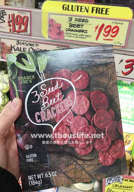 Traderjoes 3seed beets cracker パッケージ