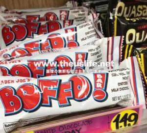 Traderjoes BOFFO Chocolate Bar