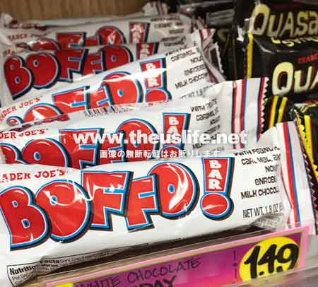 Traderjoes BOFFO Chocolate Bar
