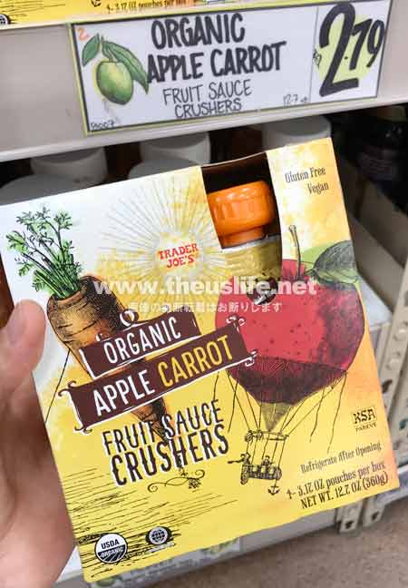 Traderjoes Fruitscrush ベビーフードパッケージ