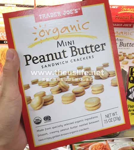 Traderjoes Organic Peanut Butter