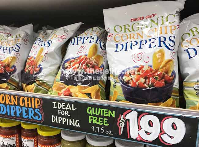 Traderjoes Organic Corn Chips