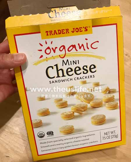 Traderjoes オーガニックミニチーズクラッカー