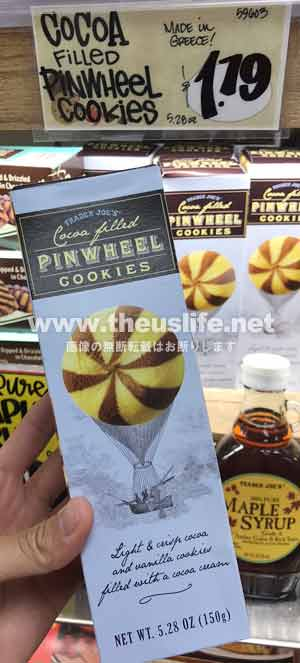 Traderjoes Pinwheel Cookies