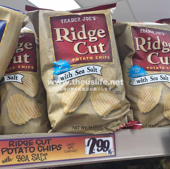 Traderjoes Ridge Cut Poteto Chips