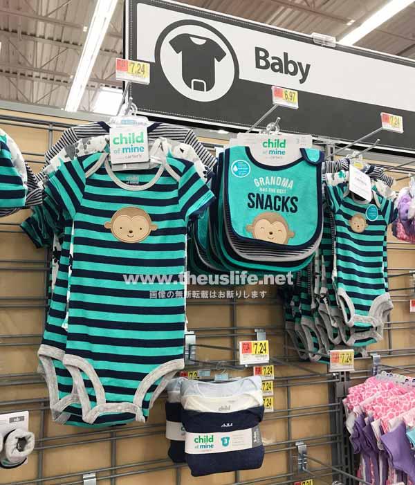 Walmart(ウォルマート)ベビー服