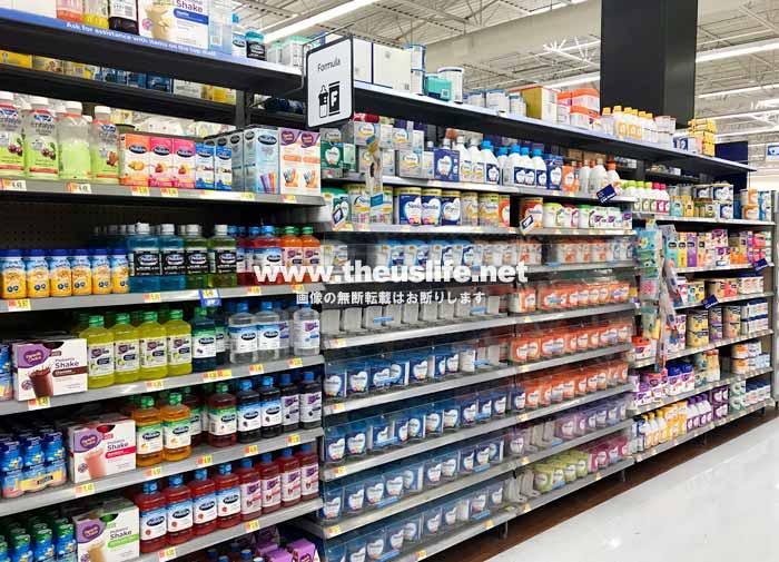 Walmart(ウォルマート)ベビーグッズ
